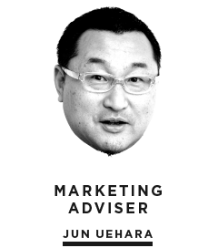 MARKETING ADVISER / JUN UEHARA